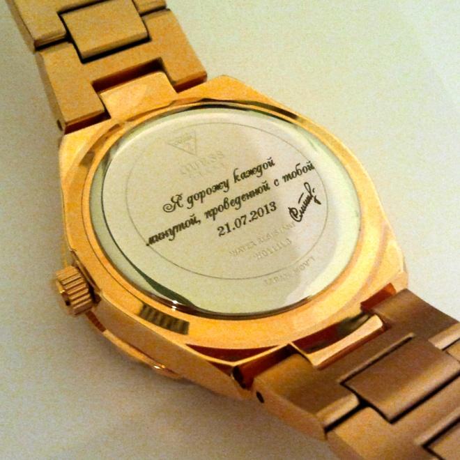 Подарок часы от любимой 48